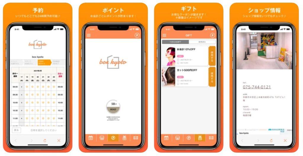 boxkyoto-app